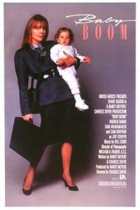 Baby_boom_1987