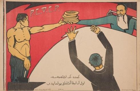 """Who_doesn't_work_doesn't_eat""_–_Uzbek,_Tashkent,_1920_(Mardjani)"